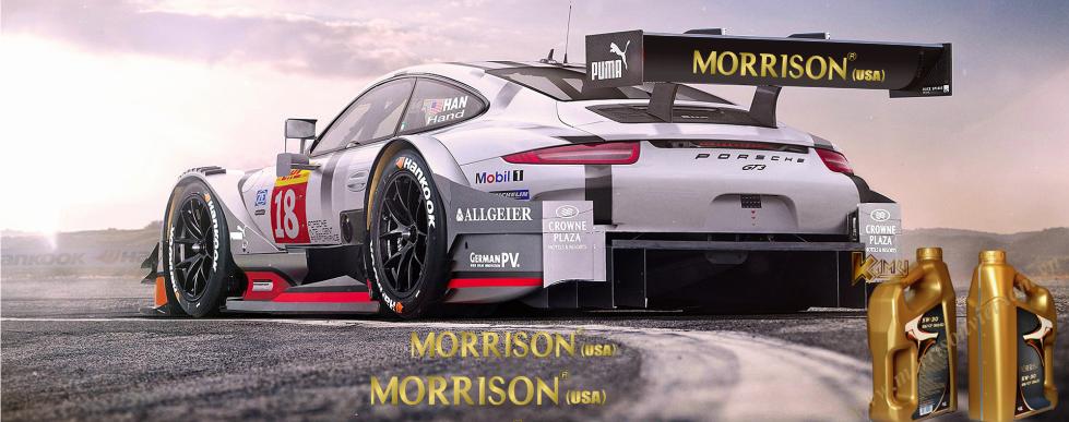 Dầu nhớt xe hơi Morrison