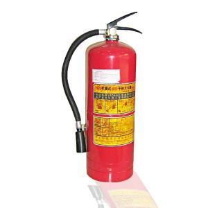 Bình bột chữa cháy MFZ8 - BC - 8Kg