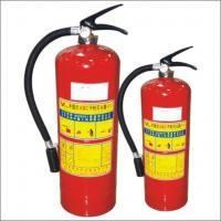 Bình chữa cháy MFZL8 - ABC