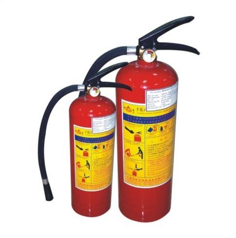 Bình chữa cháy  MFZL4 - ABC
