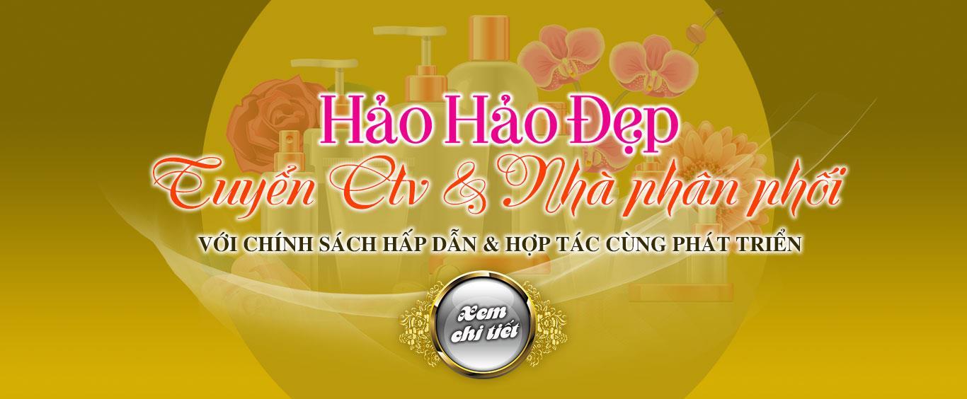 Haohaodep