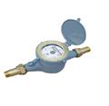 """Đồng hồ đo lưu lượng nước Asahi 3/4"""" (GMK20)"""