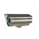 Camera IP Questek QTX-906