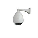 Camera Speed Dome Questek QTC-802