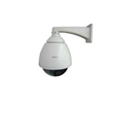 Camera Speed Dome Questek QTC-802