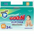 Tã Goon cho bé M34(6-11kg) xanh lá