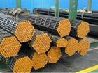 Cấu trúc ống thép