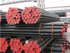 Thép ống dầu khí