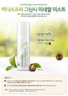 Xịt khoáng trà xanh Innisfree green tea mineral mist
