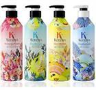 Bộ dầu gội KERASYS Perfumed Limited Edition Hàn Quốc