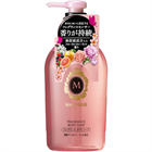Sữa tắm Shiseido Ma Cherie Fragrance Body Soap 450ml