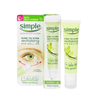 Lăn Dưỡng Mắt Simple Kind To Skin Revitalising Eye Roll-On
