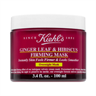 Mặt Nạ Ngủ Kiehl's Ginger Leaf & Hibiscus Firming Mask 100ml