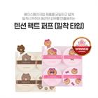 Mút tán cushion Missha x Line Friends Limited Edition 2018