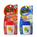 Kem Chống Nắng Omi Sun Bears Strong Cool/ Super Plus SPF 50+ PA ++++ 28ml