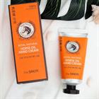 Kem Dưỡng Da Tay Dầu Ngựa The Saem Royal Natural Horse Oil Hand Cream