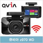 LUKAS QVIA Z970WD (WIFI, GPS, LCD) 2CH FullHD + FullHD
