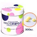 Vitamine C trẻ em - CC03