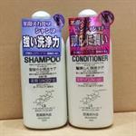 Dầu gội kích thích mọc tóc - ngăn rụng tóc Kaminomoto Nhật - DG10