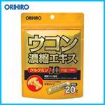 Bột nghệ giải rượu ORIHIRO của Nhật.