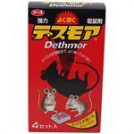 Thuốc diệt chuột Dethmor của Nhật - An toàn, hiệu quả