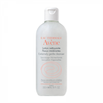 Extremely Gentle Cleanser Lotion 200ml
