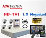TRỌN BỘ 04 CAMERA HIKVISION HD TVI 1.0