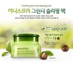 Mặt nạ ngủ trà xanh Innisfree green tea sleeping pack