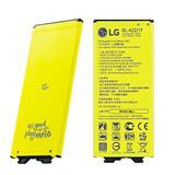 Pin LG G5/ LG G5 SE/ BL-42D1F