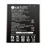 Pin LG VU 2