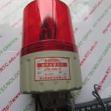 Đèn báo động 220V