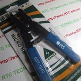 Kìm tuốt dây BEST BT-1042