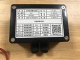 Mạch khuếch đại Loadcell cho PLC  ( Đen )