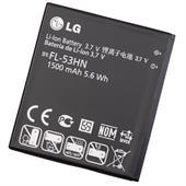 Pin LG P990/ Su660/ Su760/ Su990/ P920/ Optimus 2X/ G-2X/ P993
