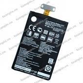 Thay pin LG G F180