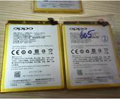 Pin Oppo Neo 7 A33 BLP605