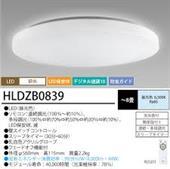 Đèn trần NEC HLDZB0852