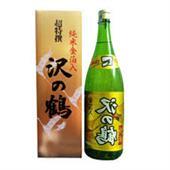 Rượu SAKE KEISHUKU GOLD 1800ML