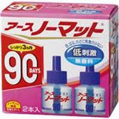Tinh dầu đuổi muỗi 90 ngày, hộp 02 chai