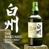 Rượu HAKUSHU Sinhle Malt Whisky