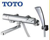 SEN TOTO TMGG40ECR