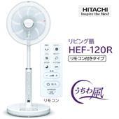 Quạt HITACHI HEF-120R