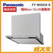 Quạt hút mùi bếp PANASONIC FY-6HGC4