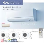 Điều hòa MITSUBISHI MSZ-GV4020S-W