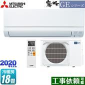 Điều hòa MITSUBISHI MSZ-GE5620S-W