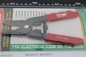 Kìm tuốt dây điện xịn YTH-1042