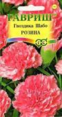 Cẩm chướng hồng ( 005.017)