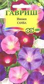 Morning Glory Samba mix