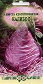 Bắp cải krasnokoch. Kalibos 0,3 g
