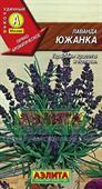 Oải hương lavender